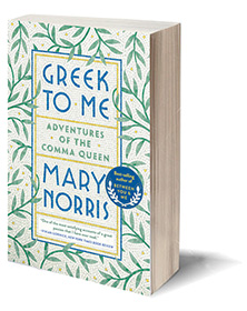 Greek to Me: Adventures of the Comma Queen Cover