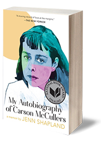 My Autobiography of Carson McCullers: A Memoir Cover