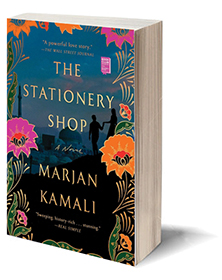 The Stationery Shop Cover